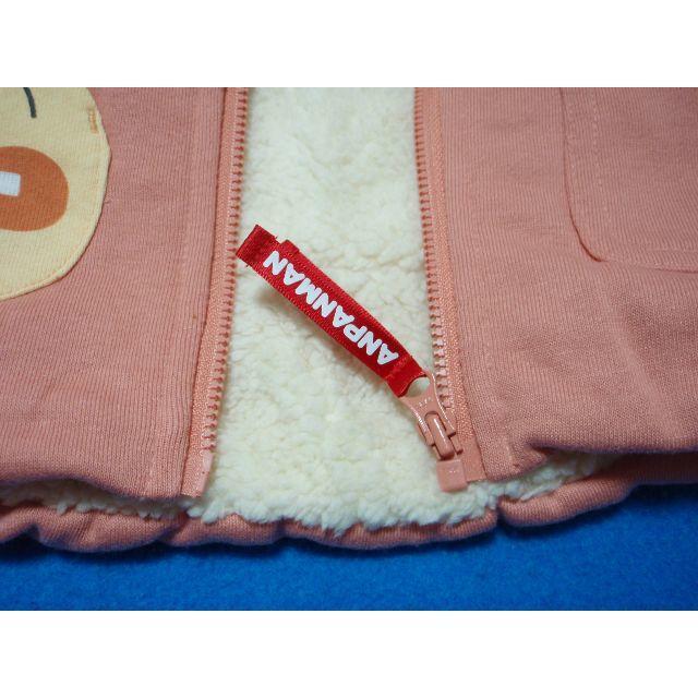 アンパンマン(アンパンマン)の新品 95cm アンパンマン もこもこ裏ボア中綿ベスト ピンク キッズ/ベビー/マタニティのキッズ服女の子用(90cm~)(ジャケット/上着)の商品写真