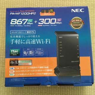 エヌイーシー(NEC)の無線ルーター WF1200HP2(PC周辺機器)
