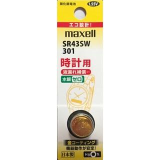 マクセル(maxell)のSR43SW(1個)匿名配送 酸化銀ボタン電池(その他)