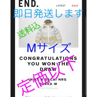 サカイ(sacai)の定価以下 end当選 NIKE X SACAI  PARKA W Mサイズ(ダウンジャケット)
