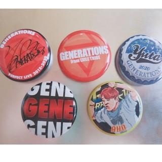 ジェネレーションズ(GENERATIONS)のGENERATIONS perfect live 缶バッジ(国内アーティスト)