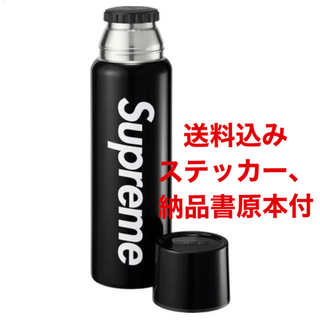 Supreme - 新品 supreme SIGG  0.75L Bottle 水筒 黒