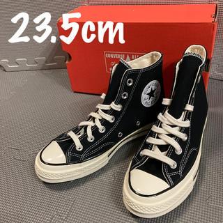 CONVERSE - 【新品未使用】ct70 黒 23.5cm ベトナム製 cm表記