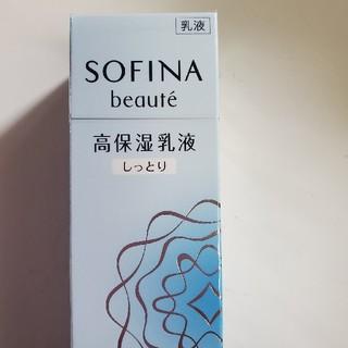 SOFINA - ソフィーナ ボーテ 高保湿乳液 しっとり
