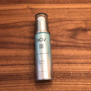ノブ(NOV)のNOV デイバリア UV(フェイスクリーム)