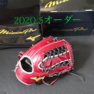 MIZUNO - ミズノプロ 外野手 レッド オーダー 軟式 5DNA 梶谷モデル