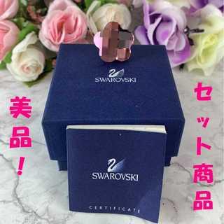 スワロフスキー(SWAROVSKI)の☆特価セール☆  【スワロスキー】 美品 ウェッジウッド ブローチ ブランド(その他)