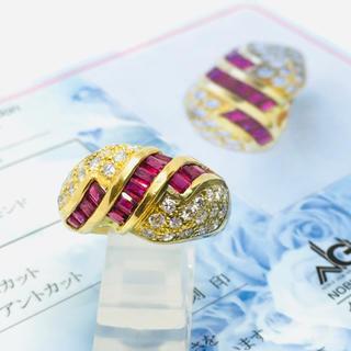 宝石鑑別書付き 天然ダイヤ 天然ルビー K18 リング 指輪(リング(指輪))