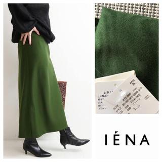 IENA - イエナ スリットタイトスカート グリーン 38