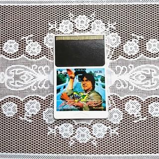 エヌイーシー(NEC)のジャッキー チェン PCエンジン ゲーム ソフト レア(家庭用ゲームソフト)