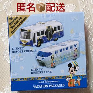 Disney - 新品未開封★バケーションパッケージグッズ★トミカ1箱2台入り