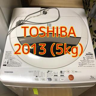トウシバ(東芝)の②【最終日の限定セール!】TOSHIBA東芝  全自動洗濯機 白 5kg(洗濯機)
