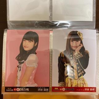 NMB48 - 【超美品】NMB48渋谷凪咲 AKB48 紅白対抗歌合戦 公式生写真 2枚