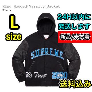 シュプリーム(Supreme)の【黒/L】Supreme King Hooded Varsity Jacket(スタジャン)