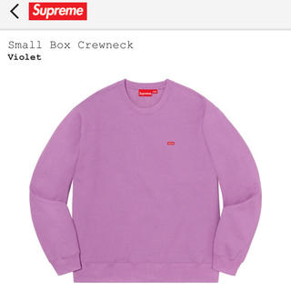 Supreme - supreme small box crew neck violet
