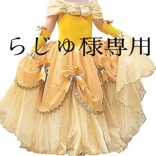 Disney - 値下げ✨ ベル ドレス ワンピース ハロウィン コスプレ