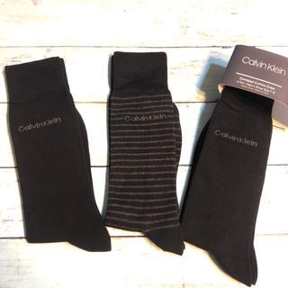 カルバンクライン(Calvin Klein)のカルバン クライン 紳士靴下 黒 三足新品 ブランドソックス プレゼント メンズ(ソックス)