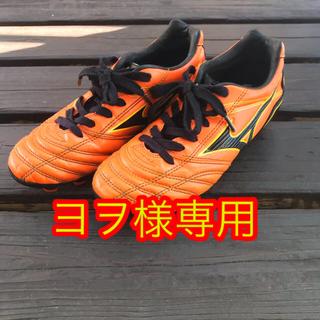 ミズノ(MIZUNO)のヨヲ様専用 ミズノスパイク21.5cm エストレーラ NEO オレンジ×ブラック(シューズ)