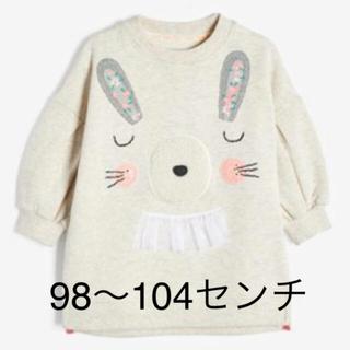ネクスト(NEXT)のnext ネクスト☆スエットロング丈 トレーナー(Tシャツ/カットソー)