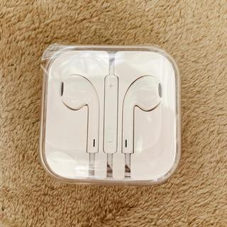 Apple - iPhoneイヤホン純正品