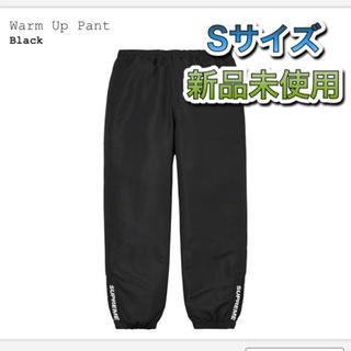 Supreme - supreme Warm Up Pant Sサイズ ブラック 新品未使用