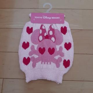ディズニー(Disney)のミニーちゃん ピンク 腹巻き 防寒 あったかグッズ(アンダーシャツ/防寒インナー)