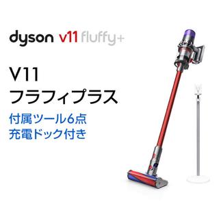 Dyson - 最安 ダイソン Dyson V11 Fluffy+ SV14FFCOM