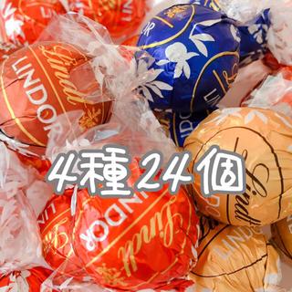 リンツ(Lindt)のリンツ リンドールチョコレート 4種24個(菓子/デザート)