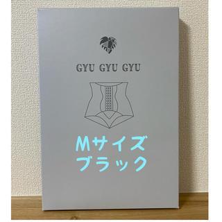 モンステラ gyugyugyu ギュギュギュ Mサイズ 骨盤ショーツ