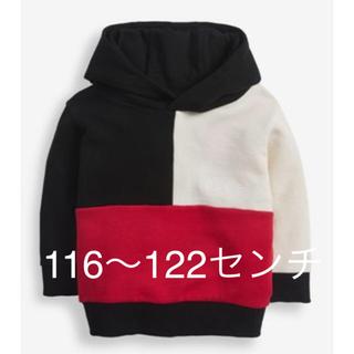 ネクスト(NEXT)のネクストnext☆パーカー(Tシャツ/カットソー)