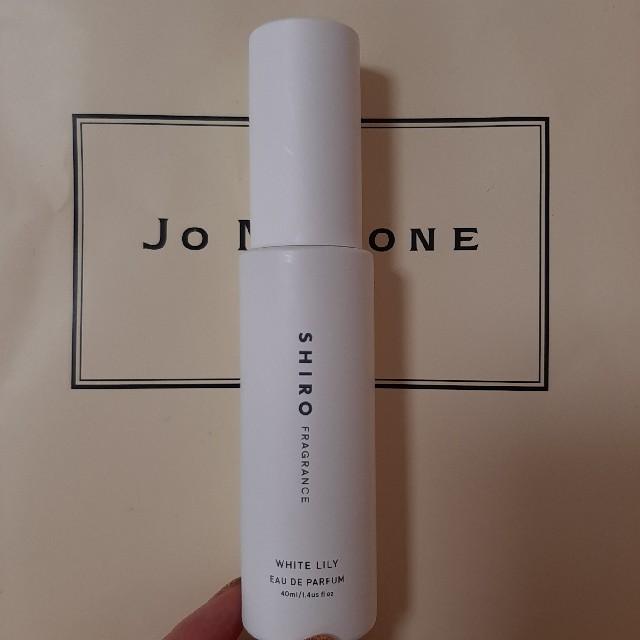 shiro(シロ)のホワイトリリー オードパルファン shiro シロ コスメ/美容の香水(香水(女性用))の商品写真