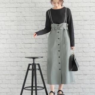 ミスティウーマン(mysty woman)のミスティウーマン サス付き前ボタンスカート(ロングスカート)