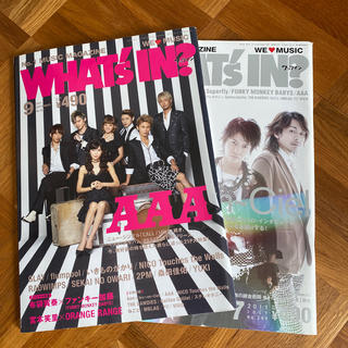 AAA - WHAT's IN? 2011 9月 No.291 & 7月 No.289