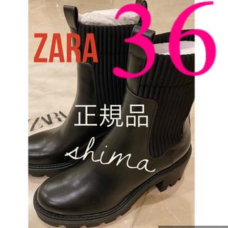ZARA - ZARA ヒールトラックソール付きソックス風アンクルブーツ 36 ザラブーツ