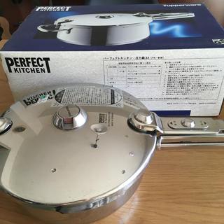 ヴェーエムエフ(WMF)のタッパーウェア パーフェクトキッチン圧力鍋 3L すのこ付き(鍋/フライパン)