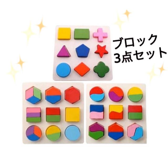 ババロア様専用 キッズ/ベビー/マタニティのおもちゃ(知育玩具)の商品写真