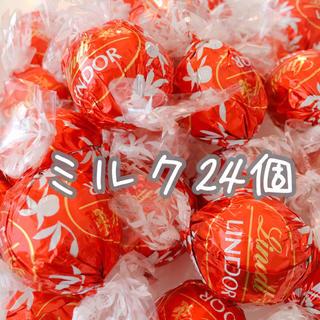 リンツ(Lindt)のリンツ リンドールチョコレート ミルク24個(菓子/デザート)