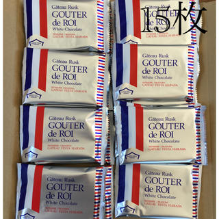 ガトーフェスタハラダ ラスク ホワイトチョコレート (菓子/デザート)
