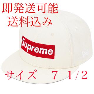 Supreme - supreme BoxLogo シュプリーム New Era キャップ 白