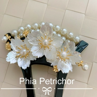 かんざし 白蝶貝 W2010241バチ型 結婚式 パール 簪 留袖 着物 成人式(和装小物)