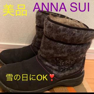 ANNA SUI - お値下げ!レア商品 ANNA SUI  ルコックスポルティフ コラボブーツ