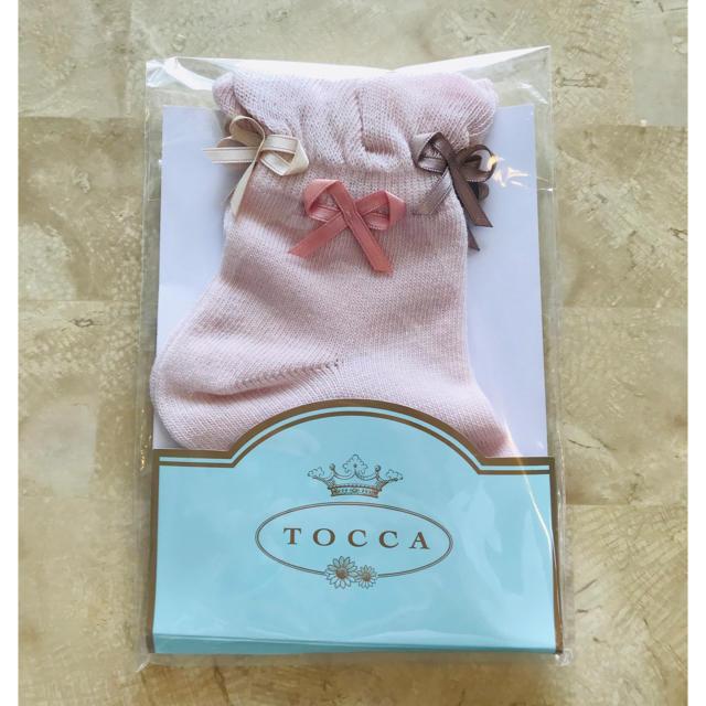 TOCCA(トッカ)の新品☆TOCCA トッカ 靴下ソックス☆ベビーキッズ クリスマスやパーティーにも キッズ/ベビー/マタニティのこども用ファッション小物(靴下/タイツ)の商品写真