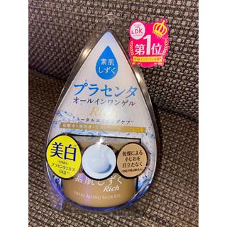 アサヒ(アサヒ)の素肌しずく ゲル Sa(100g)(オールインワン化粧品)