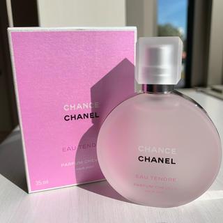 CHANEL - チャンス オータンドゥル ヘアミスト