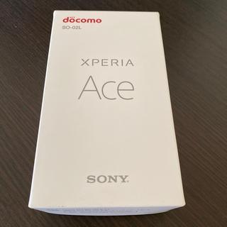 NTTdocomo - docomo Xperia Ace SO-02L パープル SIMロック解除済