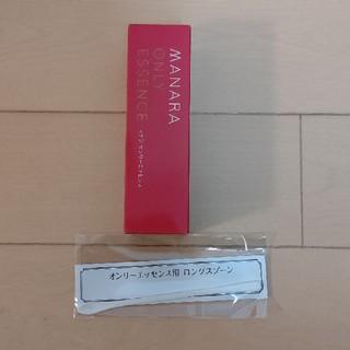 マナラ(maNara)のマナラオンリーエッセンス(オールインワン化粧品)