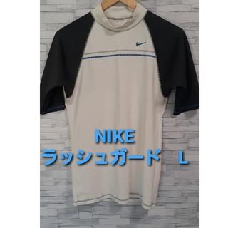 ナイキ(NIKE)のNIKEナイキ ラッシュガード メンズ Lサイズ(水着)