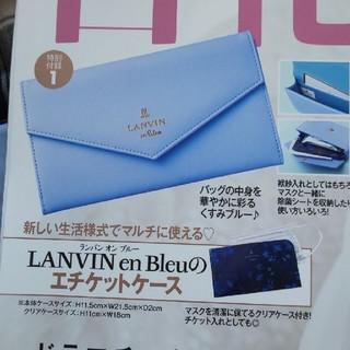 ランバンオンブルー(LANVIN en Bleu)の美人百花 11月号 ランバン オンブルー 付録(ポーチ)