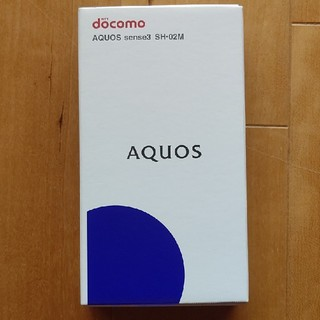 アクオス(AQUOS)のドコモ AQUOS SENSE3 新品 SIMフリー(スマートフォン本体)