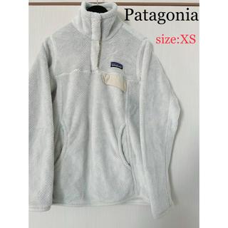 パタゴニア(patagonia)のPatagonia パタゴニア フリース レディース XSサイズ(その他)